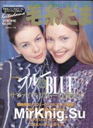 Keito Dama No.095 1997