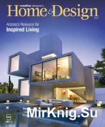 Home & Design 2017