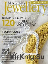 Making Jewellery №100, December 2016