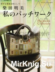 Akemi Shibata Patchwork Collection No.675