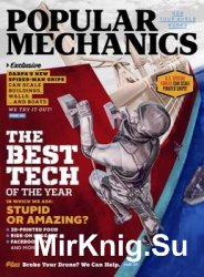 Popular Mechanics USA 2016-12/2017-01