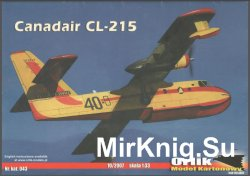 Многоцелевая самолет-амфибия Canadair CL-215 [Orlik 043]