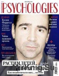 Psychologies №11 2016 Россия