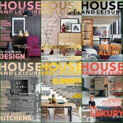 House and Leisure - 2016 Full Year Issues Collection