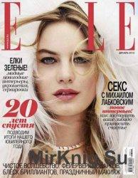 Elle №12 2016 Россия