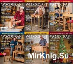 Woodcraft №68-74. Архив 2016