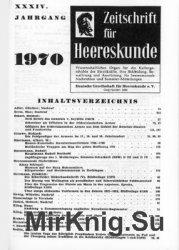 Zeitschrift fur Uniformkunde №227-232