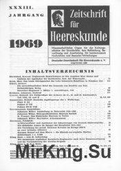 Zeitschrift fur Uniformkunde №221-226