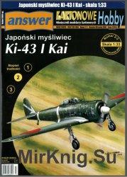 Истребитель Nakajima Ki-43 I Kai /Hayabusa [Answer  2-3/2006]