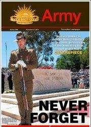 Army №1386 от 17.11.2016