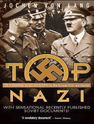 Top Nazi SS General Karl Wolff: The Man Between Hitler and Himmler