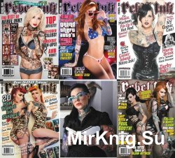 Rebel Ink - Collection (2015)