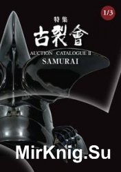 Samurai (Kogire-Kai Auction Catalogue II 1/3 №69)