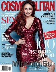 Cosmopolitan №12 2016 Россия