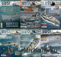 LOS! - 2016 Full Year Issues Collection