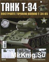 Танк T-34 № 128