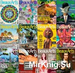 """Архив журнала """"Beaux Arts"""" за 2016 год"""
