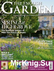The English Garden Spring 2016