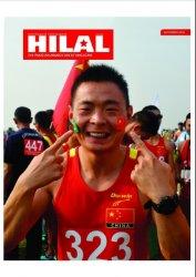 HILAL №11 2016