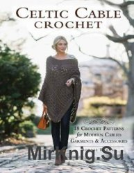 Celtic Cable Crochet: 18 Crochet Patterns for Modern Cabled Garments & Acce ...