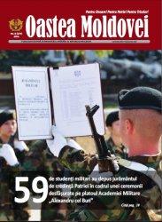 Oastea Moldovei №8 2016