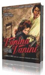 Ванина Ванини  (Аудиокнига)