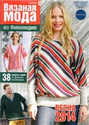Вязаная мода из Финляндии №1 2014