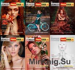 """Архив журнала """"PhotoCASA"""" за 2016 год"""