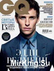 GQ №12 2016 Россия
