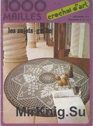 1000 Mailles №16 1977 Septembre