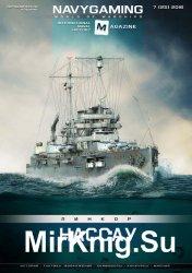 Navygaming №7 (ноябрь 2016)