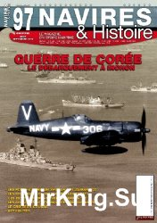 Navires & Histoire N°97 - Aout/Septembre 2016