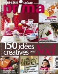 Prima Hors-Serie Creatif №37H 2014