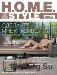 H.O.M.E. & Style Россия - Декабрь 2016/Февраль 2017