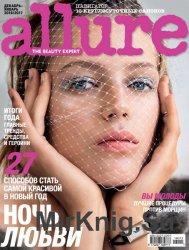 Allure №12-1 (декабрь 2016 - январь 2017)
