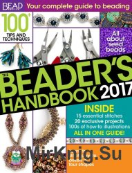 The Beader's Handbook 2017