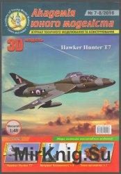 Hawker Hunter T7 [Академія юного моделіста 7-8/2016]