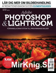 ElementsGuiden - Adobe Photoshop & Lightroom Nr.2 2016
