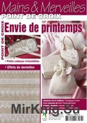 Mains & Merveilles №83 2011