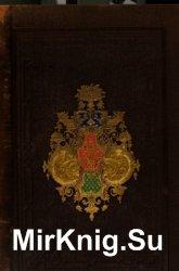 Библейско-биографический словарь, или Жизнеописания всех лиц, упоминаемых в ...