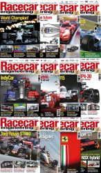 Racecar Engineering №№1-12 2015