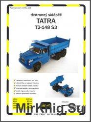 Tatra T2 148 S3 [Ripper Works 40]