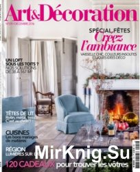 Art & Decoration No.519 - Decembre 2016