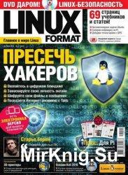 Linux Format №11 (216) 2016 Россия