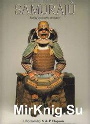 Zbrane a zbroj samuraju