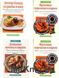 Серия книг 50 рецептов
