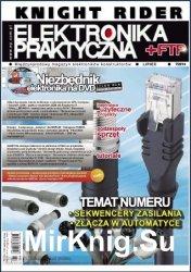 Elektronika Praktyczna №7 2014