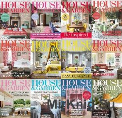 House & Garden - Full Year Collection (2016)