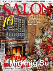 Salon-interior №1 2017