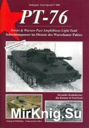 PT-76 Soviet and Warsaw Pact Amphibious Light Tank (Tankograd Soviet Specia ...